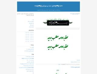 setadstr.blogfa.com screenshot