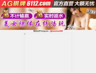 setalbeet.com screenshot