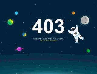 setanapp.com screenshot