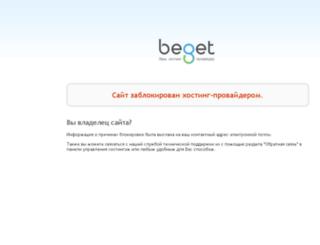 setevikk.ru screenshot