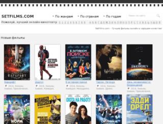 setfilms.com screenshot