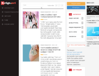 setge.net screenshot