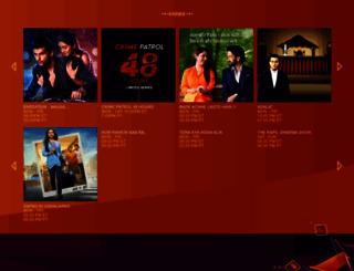 setindia.com screenshot
