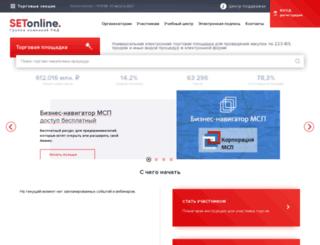 setonline.ru screenshot