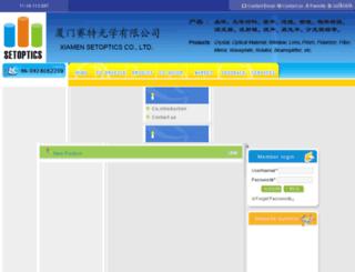 setoptics.com screenshot