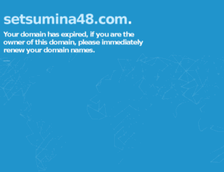 setsumina48.com screenshot