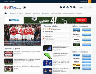 settips.com screenshot