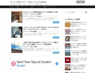 setuyaku-method.com screenshot