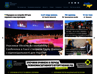 sev.gp.gov.ua screenshot
