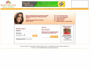 sevarth.com screenshot