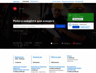 sevastopol.hh.ru screenshot