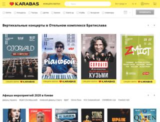 sevastopol.karabas.com screenshot