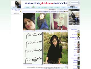 sevdaaylar.miyanali.com screenshot