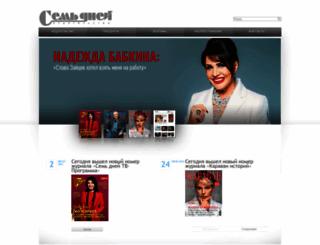 seven-days.ru screenshot