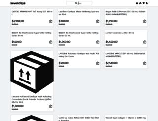 sevendays-shop.com screenshot