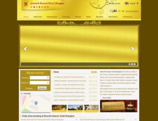 seventhheavenhotel.com screenshot