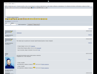 sever.forum24.ru screenshot