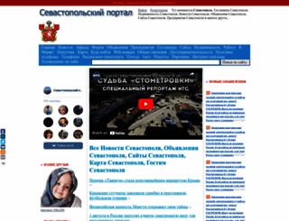 sevportal.info screenshot