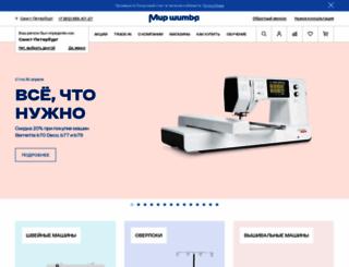 sew-world.ru screenshot