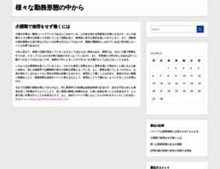sewamobilmalang.info screenshot