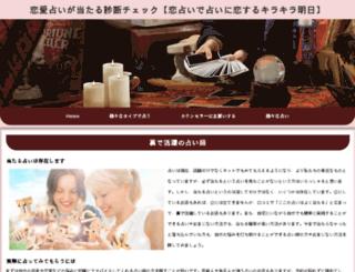 sewellmarineandmoto.com screenshot
