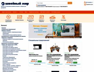 sewing-world.ru screenshot