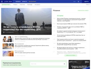 seychas.ua screenshot