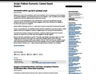 seyedibrahim.wordpress.com screenshot