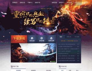 sfa6.com screenshot