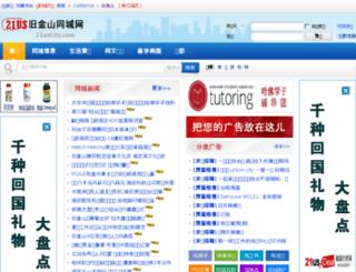 sfbay.21uscity.com screenshot
