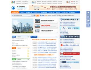 sfcd.chem17.com screenshot