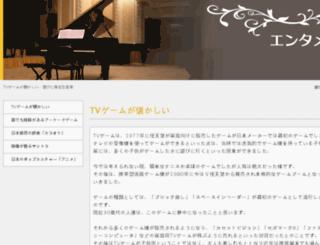 sfconstructioncompany.com screenshot