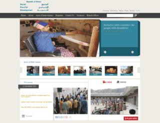 sfd-yemen.org screenshot