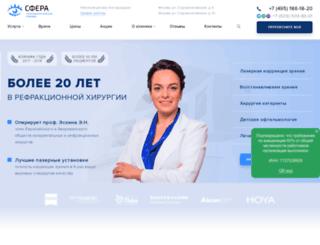 sfe.ru screenshot