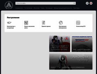 sfedu.ru screenshot