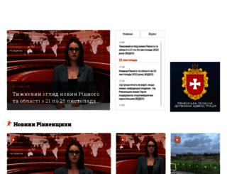 sfera-tv.com.ua screenshot