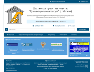 sfhi.ru screenshot