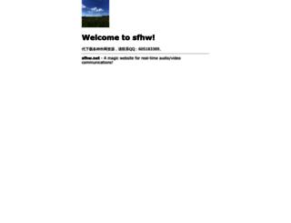 sfhw.net screenshot