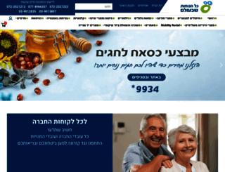sfiga10.com screenshot