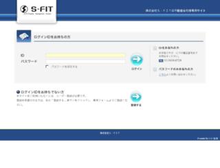sfit-pm.es-b2b.com screenshot