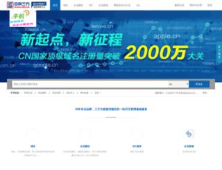 sfn.com.cn screenshot