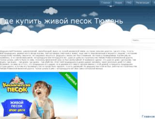 sfnwsc.5gbfree.com screenshot