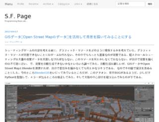 sfpgmr.hatenablog.jp screenshot