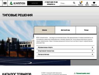 sfsi.ru screenshot