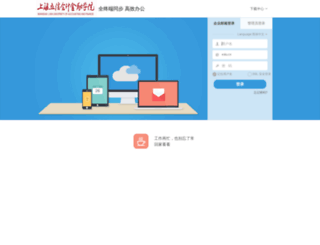 sfu.edu.cn screenshot