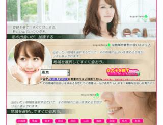 sfx3.jp screenshot