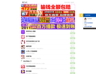 sfyasuo.com screenshot