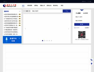 sg-rc.com screenshot