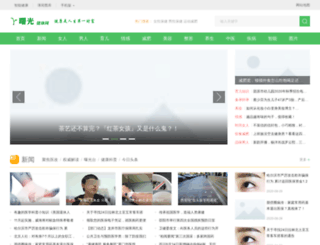 sg120.com screenshot