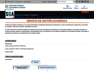 sga.ua.es screenshot